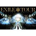 "EXILE LIVE TOUR 2015 ""AMAZING WORLD"""