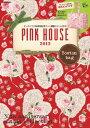 PINK HOUSE(2012 Boston bag) (e-mook)