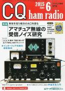 CQ ham radio (�ϥ�饸��) 2015ǯ 06��� [����]