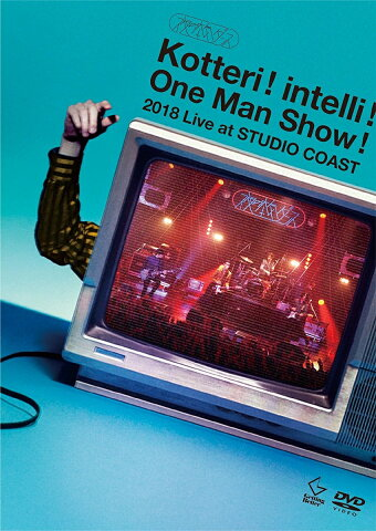 Kotteri! intelli! One Man Show! 2018 Live at STUDIO COAST [ 夜の本気ダンス ]