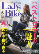 L + bike (��ǥ����Х���) 2015ǯ 06��� [����]