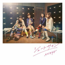 シュートサイン (通常盤 CD+DVD Type-E) [ AKB48 ]