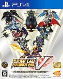 【予約】スーパーロボット大戦V -プレミアムアニメソング&サウンドエディションー PS4版