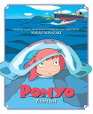 Ponyo Picture Book PONYO PICT BK M/TV (Ponyo on the Cliff) [ Hayao Miyazaki ]