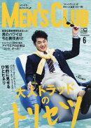 MEN'S CLUB (������) 2016ǯ 06��� [����]