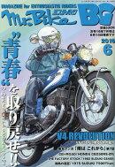 Mr.Bike (�ߥ������Х���) BG (�Х��䡼��������) 2016ǯ 06��� [����]