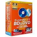 ディスク クローン 7 BD&DVD