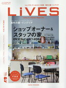 LiVES (�饤����) 2016ǯ 06��� [����]