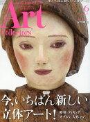 Artcollectors (�����ȥ��쥯������) 2016ǯ 06��� [����]