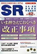 SR (����������) 2016ǯ 06��� [����]