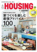 � HOUSING (�ϥ�����) 2016ǯ 06��� [����]