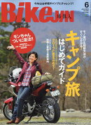 BikeJIN (�ݶ��) 2016ǯ 06��� [����]