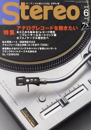 stereo (���ƥ쥪) 2016ǯ 06��� [����]