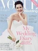 VOGUE WEDDING (�������������ǥ���) 2016ǯ 06��� [����]