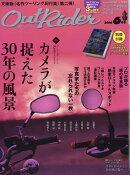 Out Rider(�����ȥ饤����) Vol.78 2016ǯ 06��� [����]