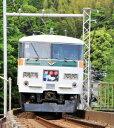 【前面展望】特急踊り子185系 伊豆急下田→東京 [ (鉄道) ]