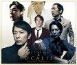 ALL TIME BEST VOCALIST (初回限定盤 CD+DVD)