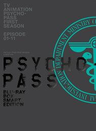 PSYCHO-PASS サイコパス 新編集版 Blu-ray BOX Smart Edition【Blu-ray】 [ <strong>関智一</strong> ]