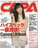 CAPA (�����) 2016ǯ 06��� [����]