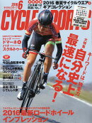CYCLE SPORTS (�������륹�ݡ���) 2016ǯ 06��� [����]