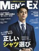 MEN'S EX (����������å���) 2016ǯ 06��� [����]