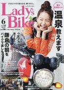 L + bike (��ǥ����Х���) 2016ǯ 06��� [����]