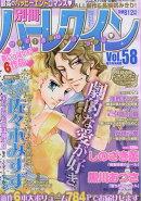 �̺�ϡ��쥯���� Vol.58 2016ǯ 6/1�� [����]