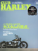 CLUB HARLEY (����� �ϡ��졼) 2016ǯ 06��� [����]