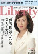 The Liberty (������Хƥ�) 2016ǯ 06��� [����]