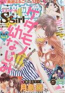 ̵Ũ�� Sgirl (����������) 2016ǯ 06��� [����]