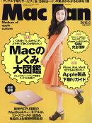 Mac Fan (�ޥå��ե���) 2016ǯ 06��� [����]