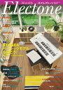エレクトーンをもっと楽しむための情報&スコア・マガジン 月刊エレクトーン2016年6月号