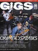 GiGS (������) 2016ǯ 06��� [����]
