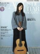 ACOUSTIC GUITAR MAGAZINE (���������ƥ��å������������ޥ�����) 2016ǯ 06��� [����]
