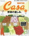 Casa BRUTUS (カーサ・ブルータス) 2016年 06月号 [雑誌]