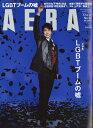 AERA (アエラ) 2017年 6/12号 [雑誌] - 楽天ブックス