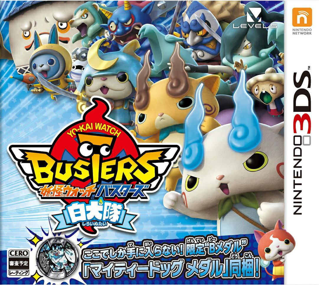 Nintendo 3DS/発売日:/5,400円(税込)/送料無料]]&gt;</description/><pubdate>Sat, 03 Oct 2015 17:43:51 +0900</pubdate><item><title>< ![CDATA[