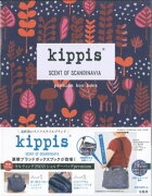 kippis premium box book