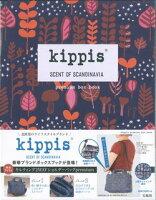 kippis premium box book