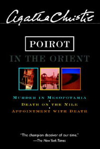 Poirot_in_the_Orient