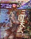 楽天楽天ブックスアプリSTYLE (スタイル) 2017年 06月号 [雑誌]