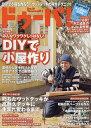 ドゥーパ! 2017年 06月号 [雑誌]