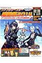 エンターブレインムック KADOKAWA発行年月:2014年11月 サイズ:ムックその他 ISBN:9784047300675 本 エンタメ・ゲーム アニメーション