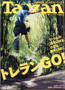 Tarzan (ターザン) 2017年 6/8号 [雑誌]