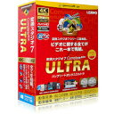 変換スタジオ 7 Complete BOX ULTRA