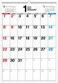 2017年 書き込み式シンプルカレンダー[B3タテ]