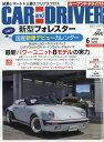 CAR and DRIVER (カー・アンド・ドライバー) 2018年 06月号 [雑誌]
