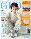GLOW (グロー) 2018年 06月号 [雑誌]