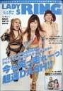 LADYS LING (レディス リング) 2018年 06月号 [雑誌]...