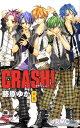 CRASH!(8) [ 藤原ゆか ]